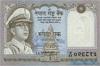 1 Рупия выпуска 1972 года, Непал. Подробнее...