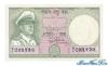 5 Рупий выпуска 1972 года, Непал. Подробнее...