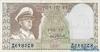 10 Рупий выпуска 1972 года, Непал. Подробнее...