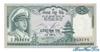 100 Рупий выпуска 1972 года, Непал. Подробнее...