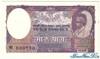 5 Мохру выпуска 1951 года, Непал. Подробнее...