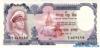 1000 Рупий выпуска 1972 года, Непал. Подробнее...