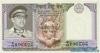 10 Рупий выпуска 1974 года, Непал. Подробнее...