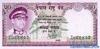 50 Рупий выпуска 1974 года, Непал. Подробнее...