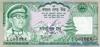 100 Рупий выпуска 1974 года, Непал. Подробнее...