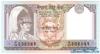 10 Рупий выпуска 1985 года, Непал. Подробнее...
