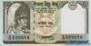 10 Рупий выпуска 2001 года, Непал. Подробнее...