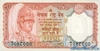 20 Рупий выпуска 1982 года, Непал. Подробнее...