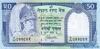 50 Рупий выпуска 1983 года, Непал. Подробнее...