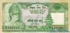 100 Рупий выпуска 1981 года, Непал. Подробнее...