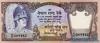 500 Рупий выпуска 1981 года, Непал. Подробнее...