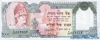 1000 Рупий выпуска 1981 года, Непал. Подробнее...