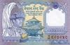1 Рупия выпуска 1994 года, Непал. Подробнее...