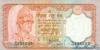 20 Рупий выпуска 1988 года, Непал. Подробнее...