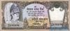 500 Рупий выпуска 1996 года, Непал. Подробнее...