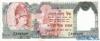 1000 Рупий выпуска 1996 года, Непал. Подробнее...