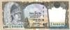 500 Рупий выпуска 2000 года, Непал. Подробнее...