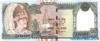 1000 Рупий выпуска 2000 года, Непал. Подробнее...