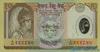 10 Рупий выпуска 2002 года, Непал. Подробнее...