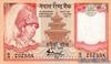 5 Рупий выпуска 2002 года, Непал. Подробнее...