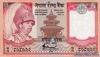 5 Рупий выпуска 2004 года, Непал. Подробнее...