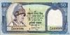 50 Рупий выпуска 2002 года, Непал. Подробнее...