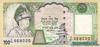 100 Рупий выпуска 2002 года, Непал. Подробнее...