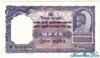 10 Рупий выпуска 1951 года, Непал. Подробнее...