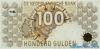 100 Гульденов выпуска 1992 года, Нидерланды. Подробнее...