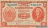 50 Центов выпуска 1943 года, Нидерланды (Индия). Подробнее...