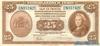 25 Гульденов выпуска 1943 года, Нидерланды (Индия). Подробнее...