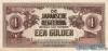 1 Гульден выпуска 1942 года, Нидерланды (Индия). Подробнее...