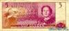 5 Гульденов выпуска 1954 года, Нидерланды (Новая Гвинея). Подробнее...