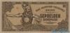 10 Рупий выпуска 1944 года, Нидерланды (Индия). Подробнее...