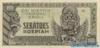 100 Рупий выпуска 1944 года, Нидерланды (Индия). Подробнее...