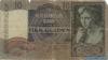 10 Гульденов выпуска 1941 года, Нидерланды. Подробнее...