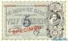 5 Гульденов выпуска 1924 года, Нидерланды (Индия). Подробнее...