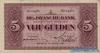 5 Гульденов выпуска 1930 года, Нидерланды (Индия). Подробнее...