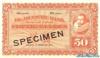 50 Гульденов выпуска 1925 года, Нидерланды (Индия). Подробнее...