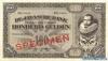 100 Гульденов выпуска 1925 года, Нидерланды (Индия). Подробнее...