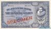 500 Гульденов выпуска 1925 года, Нидерланды (Индия). Подробнее...