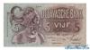 5 Гульденов выпуска 1939 года, Нидерланды (Индия). Подробнее...