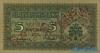 5 Гульденов выпуска 1942 года, Нидерланды (Индия). Подробнее...