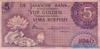5 Гульденов выпуска 1946 года, Нидерланды (Индия). Подробнее...