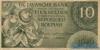 10 Гульденов выпуска 1946 года, Нидерланды (Индия). Подробнее...