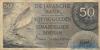 50 Гульденов выпуска 1946 года, Нидерланды (Индия). Подробнее...