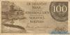 100 Гульденов выпуска 1946 года, Нидерланды (Индия). Подробнее...