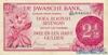 2 1/2 Гульдена выпуска 1948 года, Нидерланды (Индия). Подробнее...