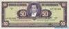 50 Кордоба выпуска 1968 года, Никарагуа. Подробнее...