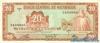 20 Кордоба выпуска 1972 года, Никарагуа. Подробнее...